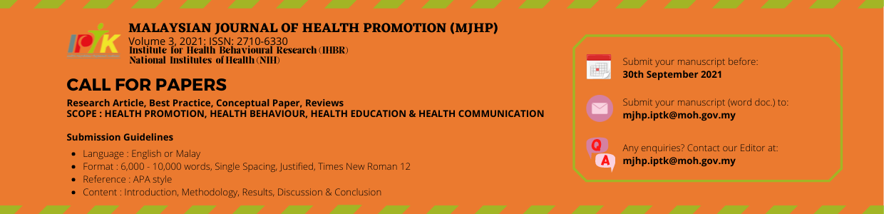CALLING_PAPERS_MHJP_SIZE_WEB_BANNER